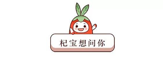 """入春""""祛湿第一米""""竟不是薏米,而是它!生吃补肾、熟吃养胃,体内湿气哗哗排出"""