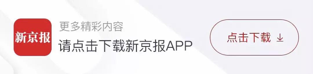 3d历史开奖今天_刷单兼职骗局曝光