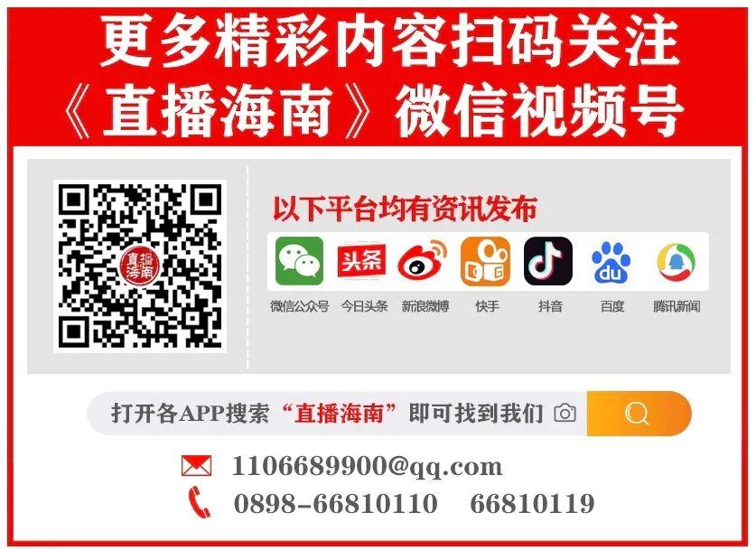 海南省旅文厅:暂不接待中高风险地区游客来琼,暂不审批人员密集型活动