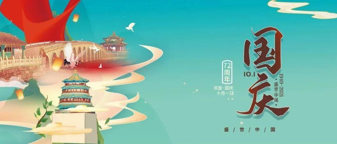 国庆游园指南,带你看懂颐和园!