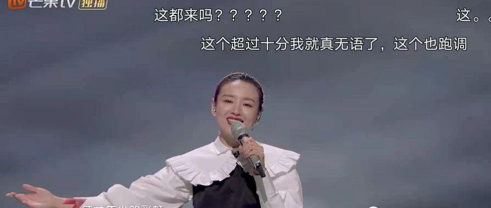 董洁上浪姐2被抵制!请她不如请李小璐??