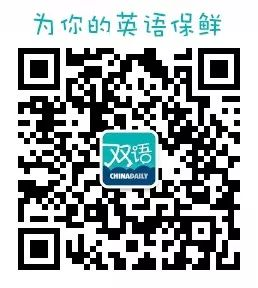 """历史性的90秒刷屏!外媒:中国将""""奉陪到底""""丨外媒说"""