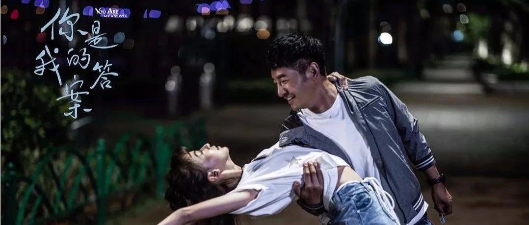 观影 | 吴谨言新剧《你是我的答案》为啥承包了热搜???