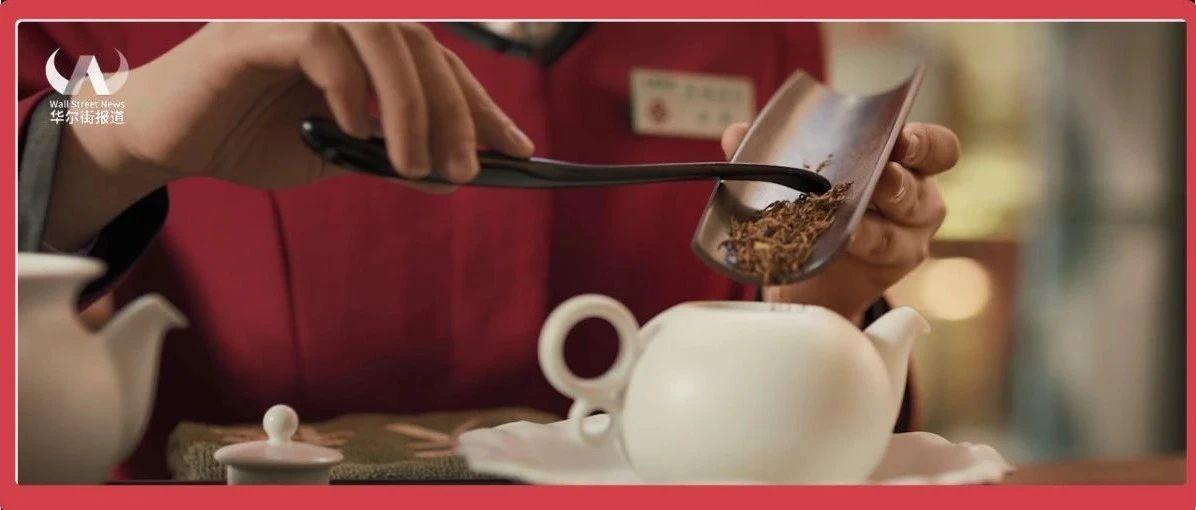 茶叶消费市场多元化 天福茗茶是如何破局的