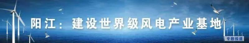 长假阳江游:吃货们,这里有张秋天的美食地图