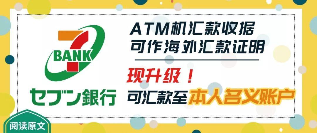 d063ad5b55ee 日本发生5.1级地震逼停电车,在日华人朋友圈又刷屏了!
