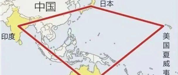 肖磊:美日印澳联盟针对的是整个亚欧大陆,欧盟注定会被出卖,中国需认清幕后推手