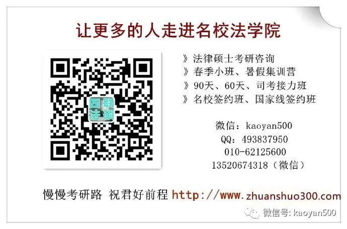 2022考研法硕法制史第三节:夏商西周的刑