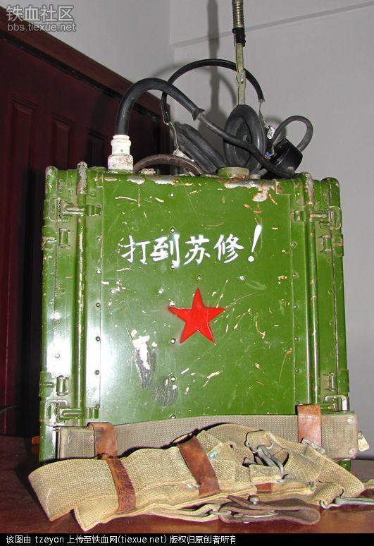 军品鉴赏 | 那些年我收藏的退役军用电台,你见过几款?
