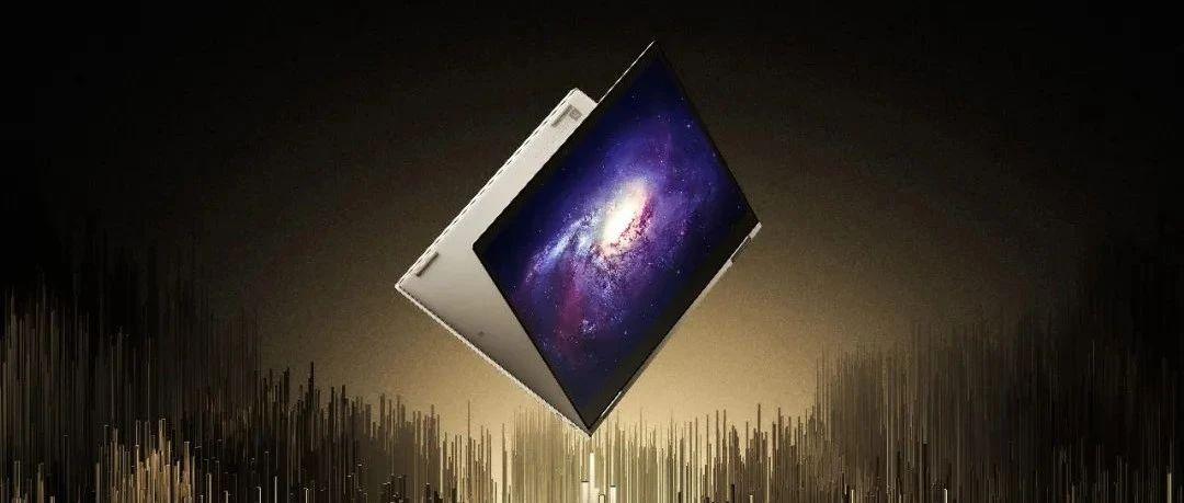 薄至11.5mm,轻至1.15kg,「ThinkPad」这款笔记本商务人士能不心动吗?