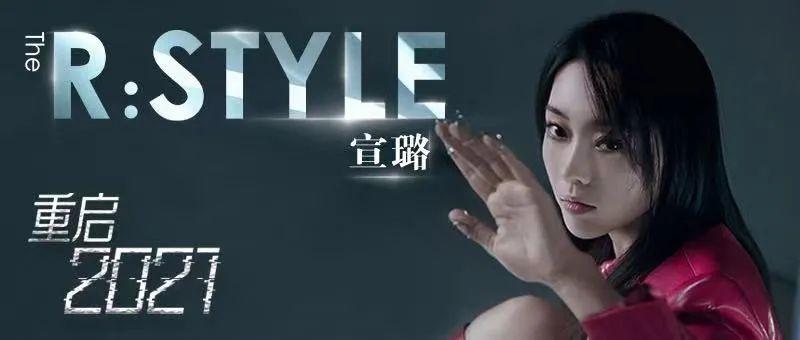 """迪丽热巴杨紫的红毯发型""""不合规""""?但她们有出圈""""王牌""""!"""