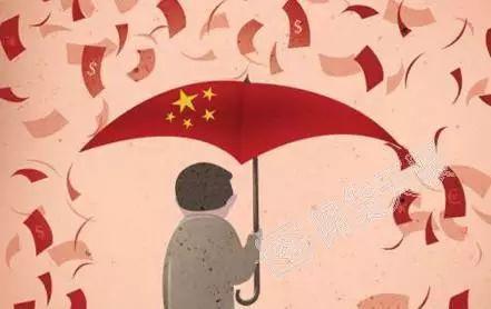 郭树清全英文演讲:中国并非国家垄断资本主义