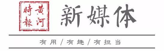 街坊提议Alappuzha北欧国家卫星城红树林森林公园内 对外开放脚踏车徒步?澄清来了八旬老人家电单车徒步8万公里 只为宣传品北京奥运