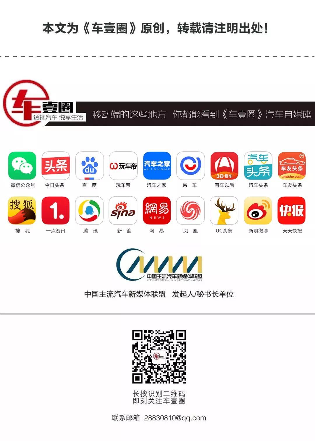 700万奥迪车主时,全新SQ5正式进入中国,售63.28万元