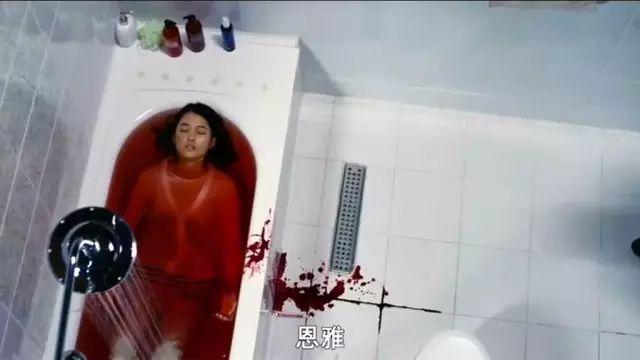 少女浴缸自杀20天_少女浴室自杀20天图____飞行网