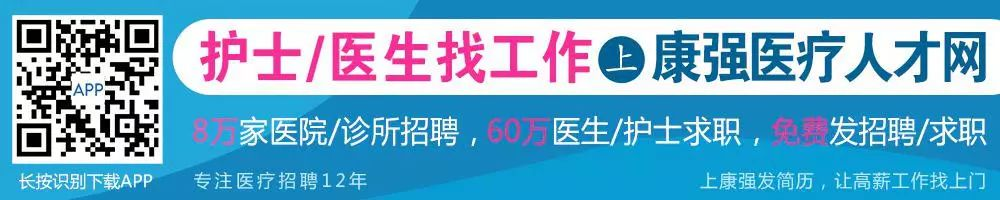 [湖北] 武汉协和医院,2019年护士岗位应届毕业生