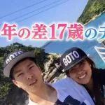 15岁男高中生跟32岁女老师相恋,私奔到海岛成了幸福的一家五口