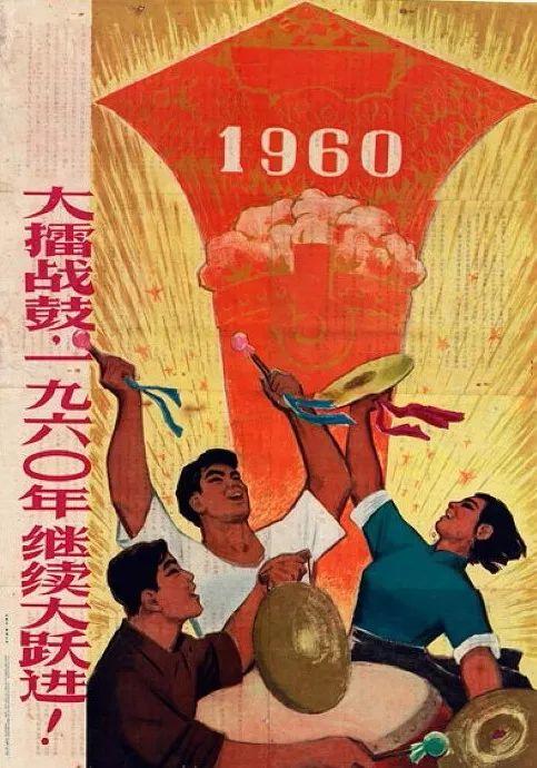 德国人收藏:45张中国宣传画,只看不评!