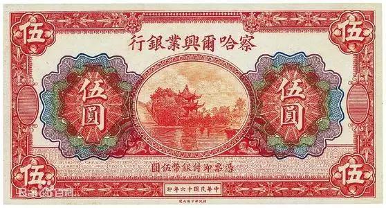 中國版圖上,曾經存在後遭撤銷的七個省;有一個只存在了三年。