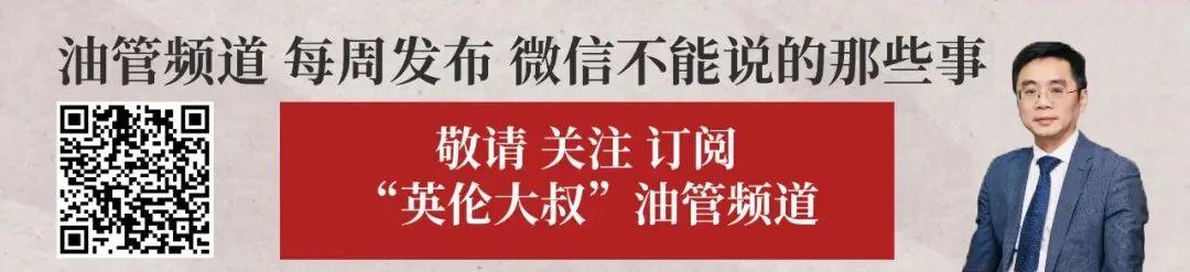 2020,回不去的国!海外华人艰辛的12个月