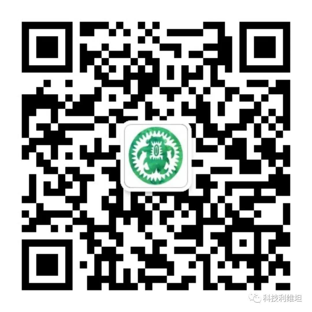 个人信息保护法中的制度创新:后发优势或弯道超车?| 中国的GDPR系列