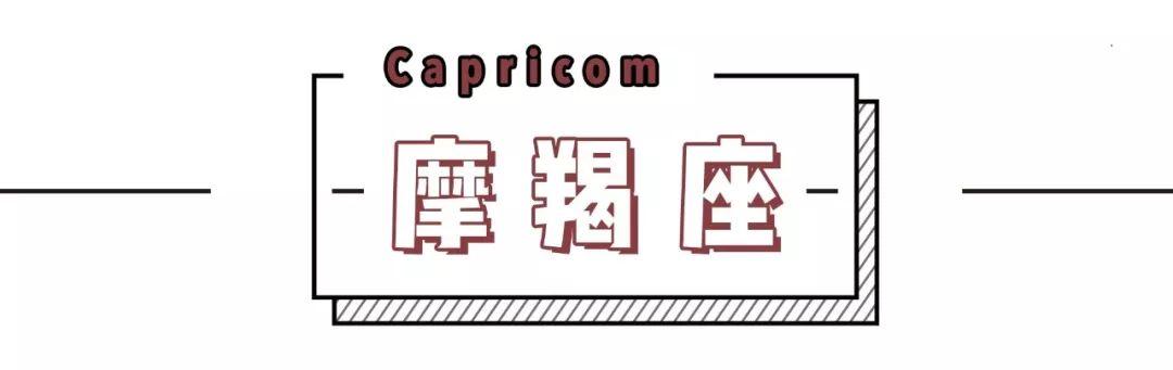 【月运】12星座1月整体运势,千万不要错过!