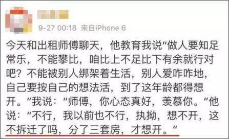 郝蕾怼章子怡引热议:不要指责别人不体面,你只是比较幸运而已