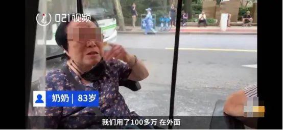 大型教育公司爆雷、近千名家长维权:为什么中国父母如此焦虑?