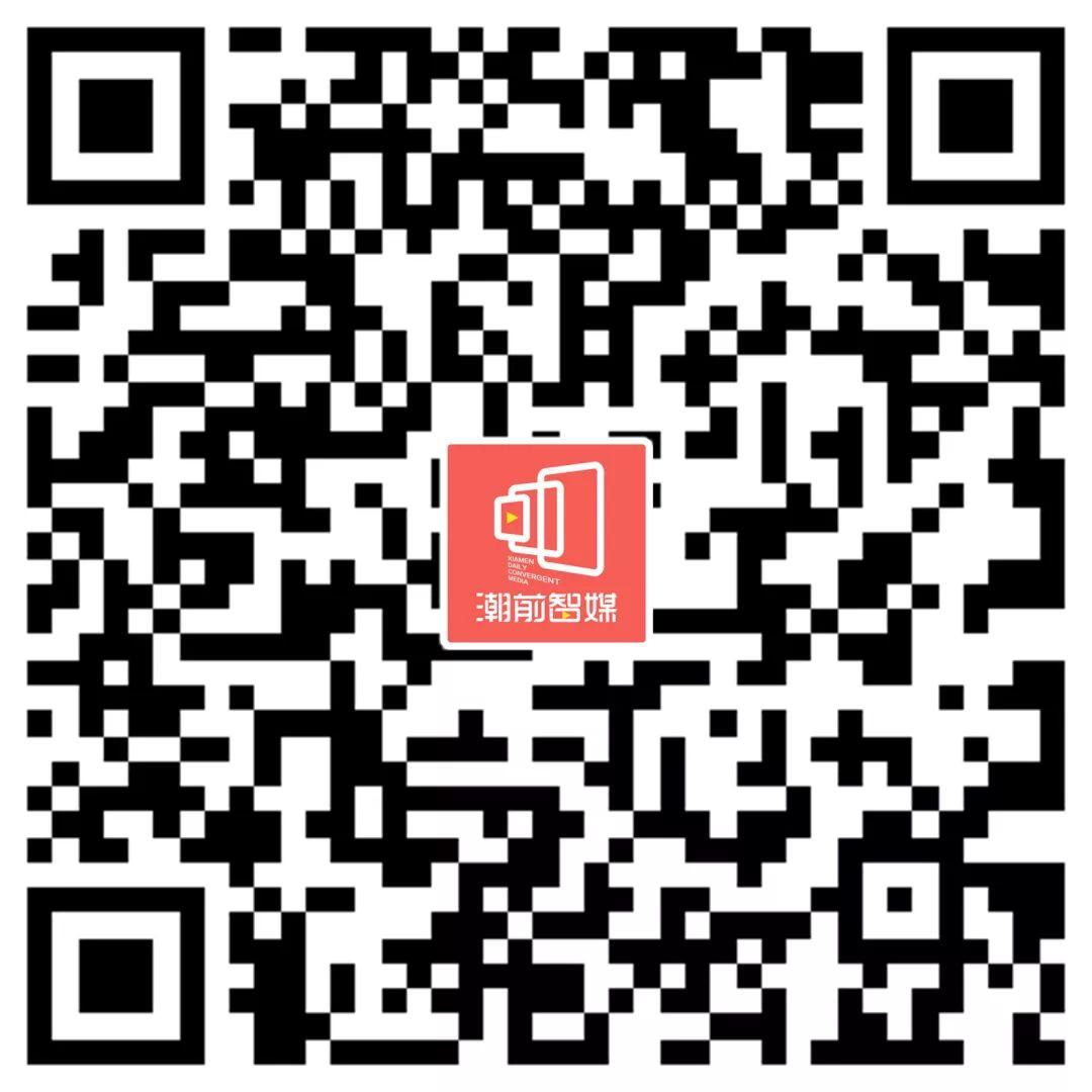 新华社专访福建省委书记尹力