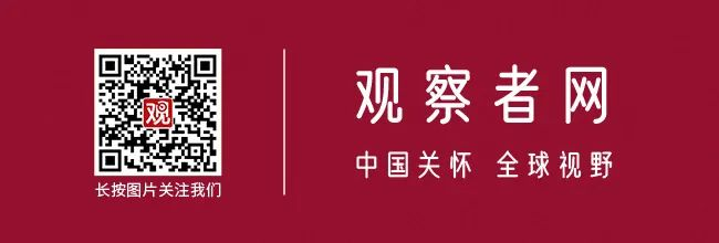 蓬佩奥专机借道中国领空,外交部回应