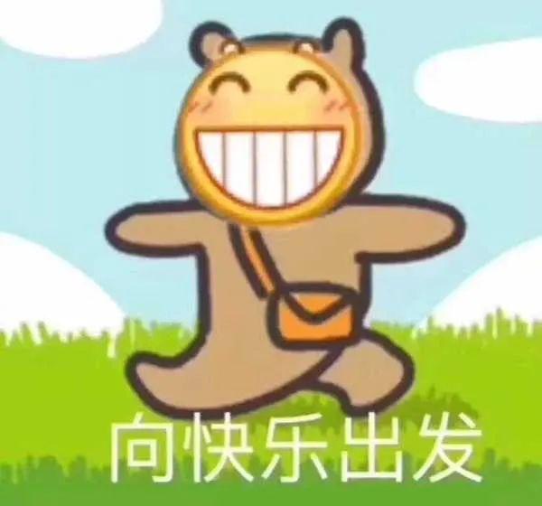 在北京,吃货也分品级!吃过80样儿的算王者7761 作者:admin 帖子ID:341 北京吃货