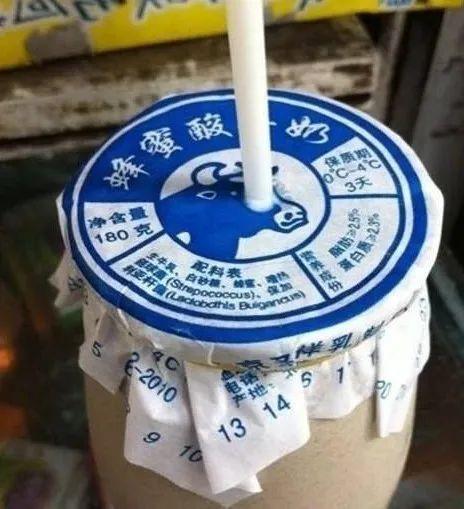 在北京,吃货也分品级!吃过80样儿的算王者3789 作者:admin 帖子ID:341 北京吃货