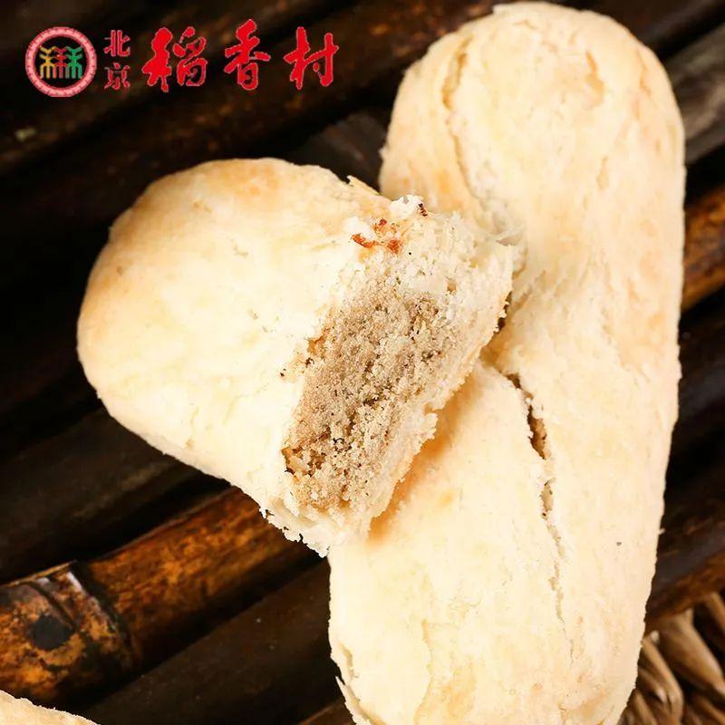 在北京,吃货也分品级!吃过80样儿的算王者99 作者:admin 帖子ID:341 北京吃货