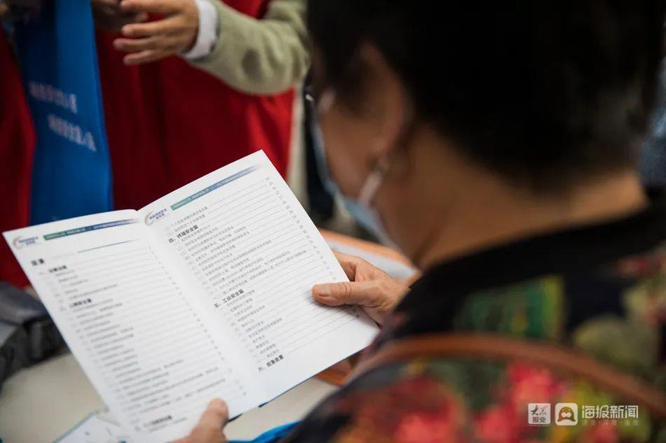 天富注册首页山东省委网信办开展网络安全进社区活动