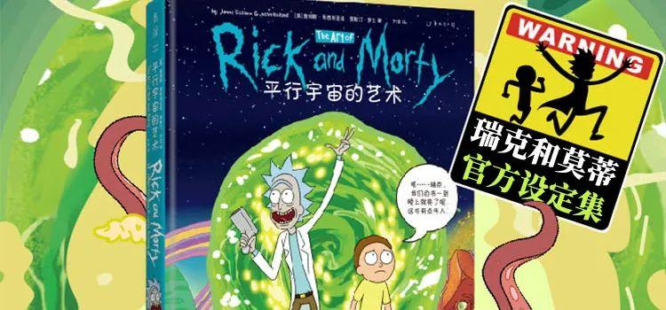 怎么每一季都有户外动画?!日本人真的很爱运动吗?