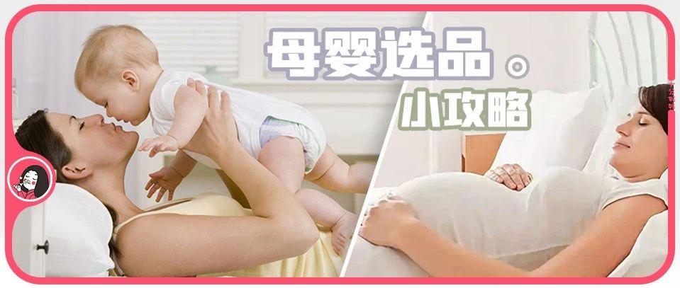 选母婴产品3大标准 | 吴敏霞就是这样成嫚熙铁粉的