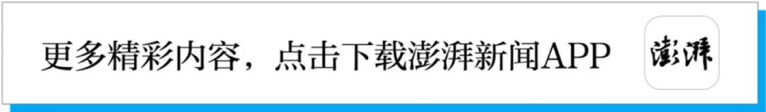 一图看懂!中国妇幼健康七十年