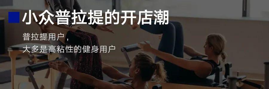 瑜伽练习者流向普拉提|GymSquare