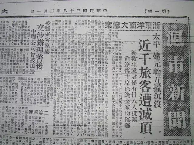 42歲失去丈夫,卻獨自將13個子女全部培養成博士,她是最傳奇的中國母親!