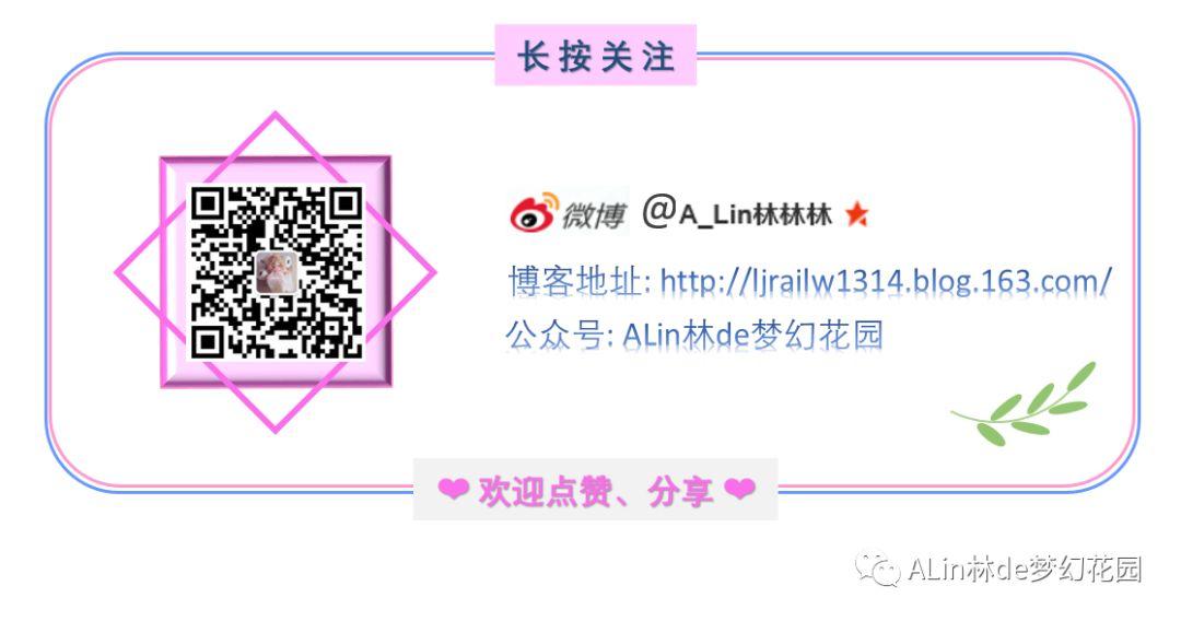 【A Lin林】若兰--甜美风荷叶边棉草包包1806 - A-Lin林 - A Lin林的手工博客