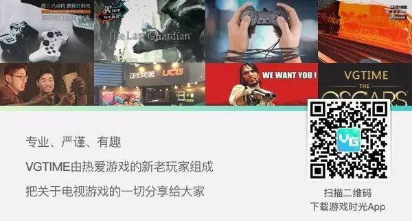 一周新闻评论:《赛博朋克2077》又又延期【VG聊天室378】