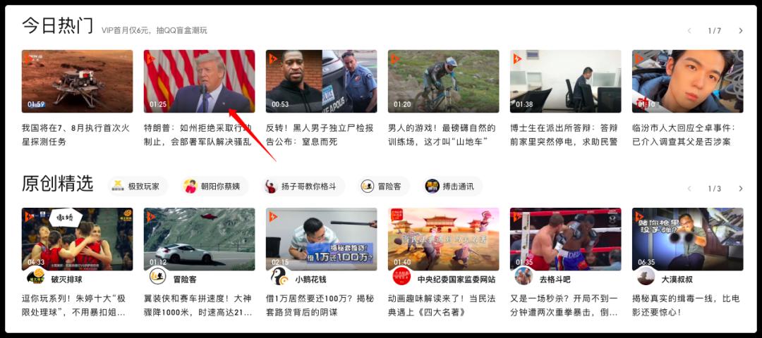 urlgot 一个网页视频解析网站,支持下载YouTube、爱奇艺、B站等(图3)
