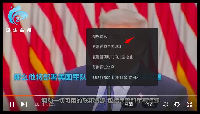urlgot 一个网页视频解析网站,支持下载YouTube、爱奇艺、B站等(图4)