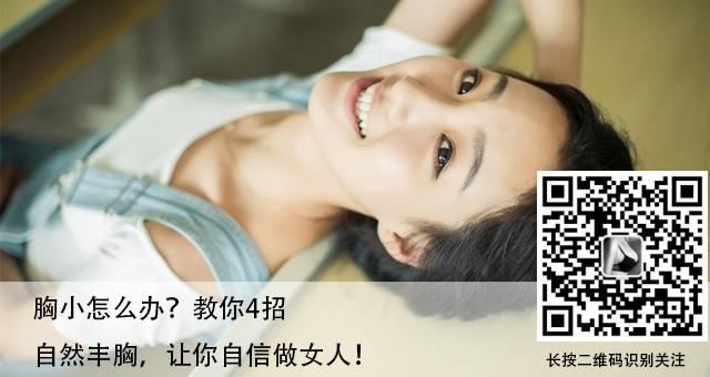 """黄晓明离婚了?半夜发微博""""我尽力了,但没能留住你"""",到底怎么了?"""