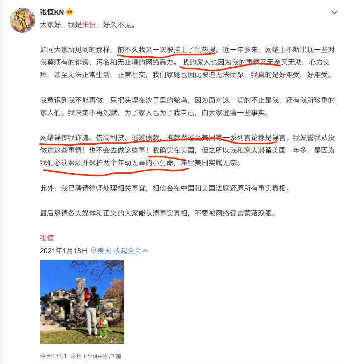 """被""""围攻""""的郑爽终于回应!代孕?弃养?网友:这不是疯,是坏!"""