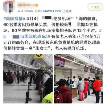 伦敦至上海飞机票