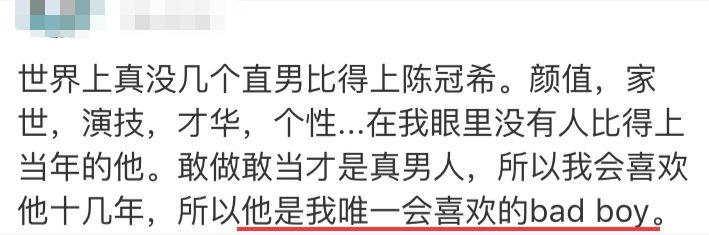 為什麼直男喜歡自稱「XX吳彥祖」?