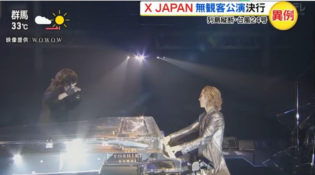 日本3萬人演唱會因台風取消,全額退票後歌手獨自在空無一人的現場堅持唱完全場…