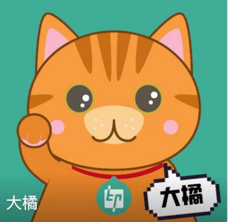 广州康普斯数字营销有限公司