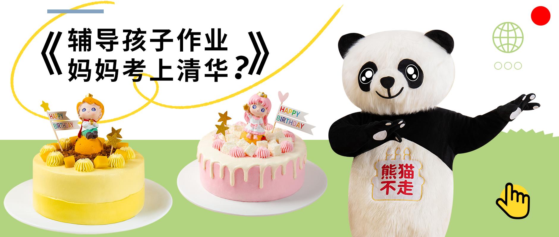 [奖励提醒]你有1个蛋糕待领取,请查看!